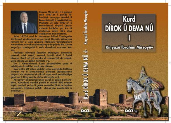"""В Стамбуле Опубликована Книга Князя Мирзоева """"Курды. История И Современность"""""""
