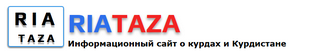 RiaTaza