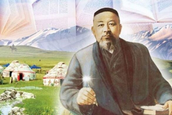 175-летие великого Абая Кунанбаева