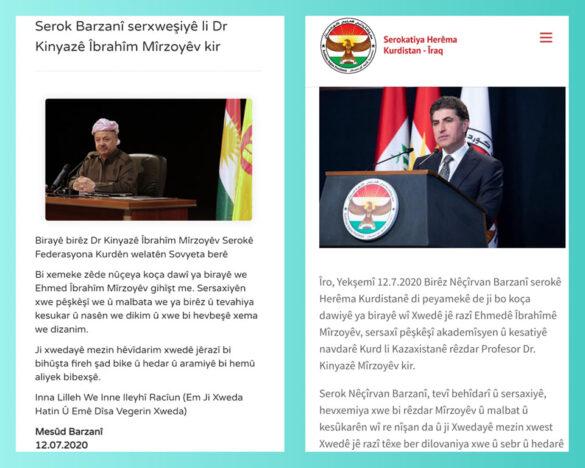 Serokatîya Herêma Kurdistanê serxweşîyê li Dr. Prof. Kinyazê Îbrahîm kir