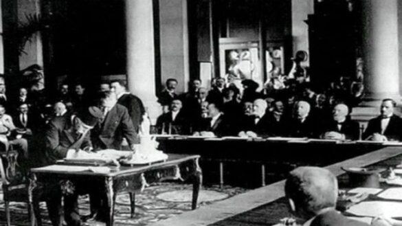 Лозаннский договор