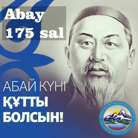 175-летие Абая Кунанбаева
