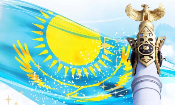 АНК объявляет республиканский конкурс #TUGAN JER, посвященный Дню Независимости