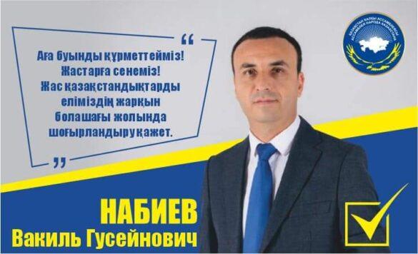 Кандидаты в депутаты Мажилиса Парламента РК