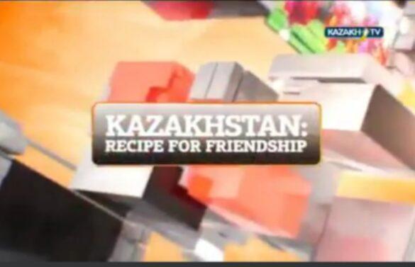 Kazakhstan: recipe for friendship    KazakhTV