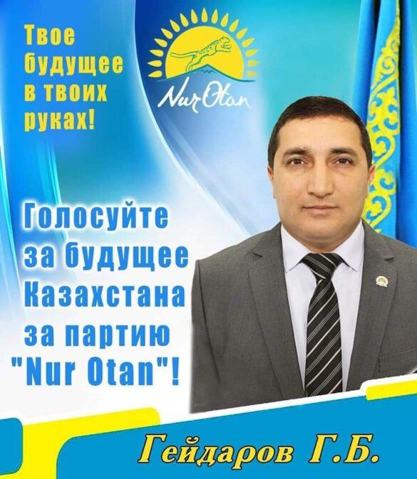 Гамзе Гейдаров - кандидат в депутаты Илийского районного маслихата Алматинской области РК