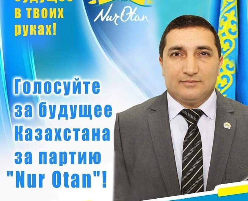 Гамзе Гейдаров — кандидат в депутаты Илийского районного маслихата Алматинской области РК