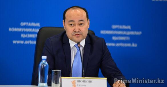 Каковы планы на будущее у Ассамблеи народа Казахстана, рассказал Галым Шойкин