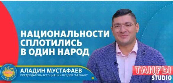 """Аладин Мустафаев: """"1 мая - это наш казахстанский бренд"""""""