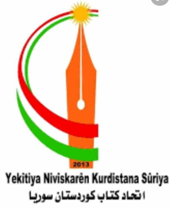 Sipasbahîya Serokê Yekîtiya Nivîskarên Kurdistana Sûriya Luqman Yusif akademîsyen Kinyaz Mirzoyêv ra