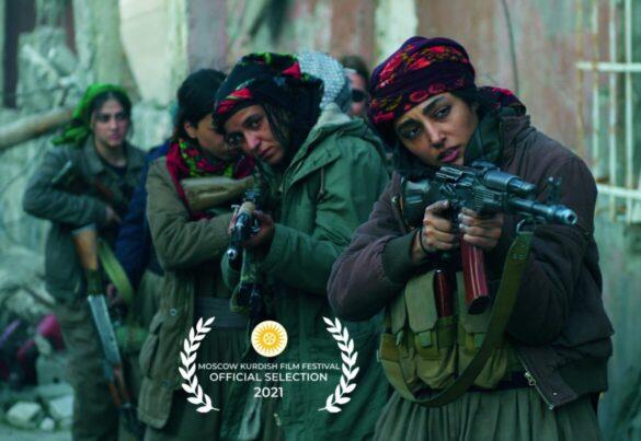 На этой неделе в Москве стартовал первый Московский Курдский Кинофестиваль