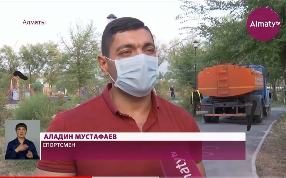 Акция «Возьми под опеку дерево» продолжается в Алматы. Она сейчас проходит во всех районах мегаполиса    Almaty TV (28.07.2021)