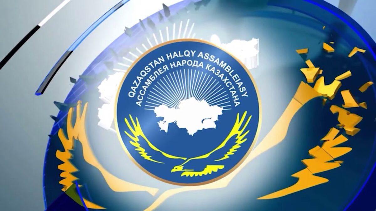 Вопросы развития лидерства обсудили в АНК