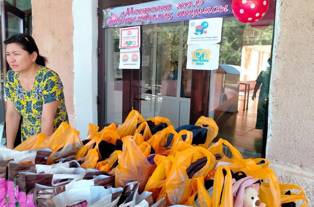 Этнокультурные объединения Жамбылской области поучаствовали в акции «Дорога в школу»
